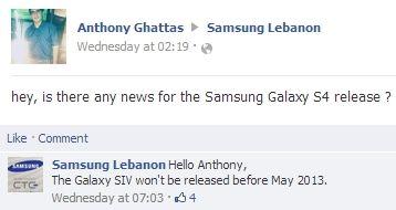 Дата выхода Galaxy S4