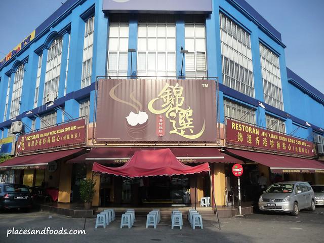 jin xuan location