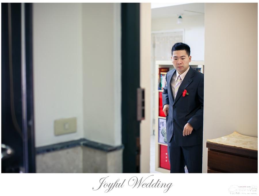 開赫&嘉佩 婚禮記錄_0112