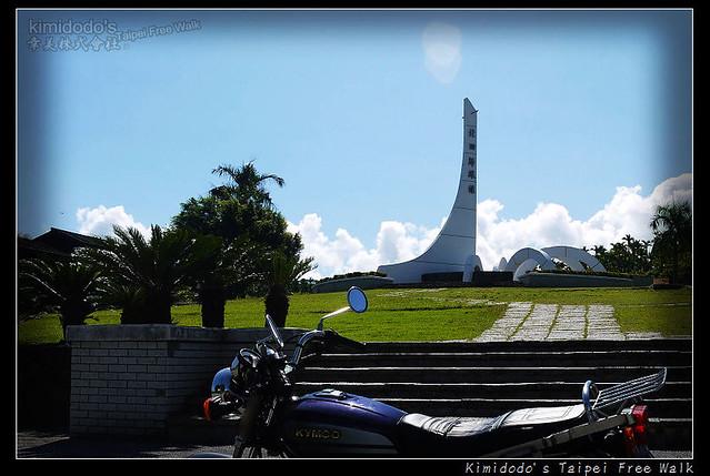 taiwan tour (2)