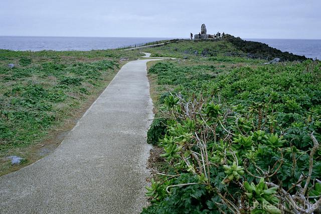 岬の先端への道 / Road to tip of cape