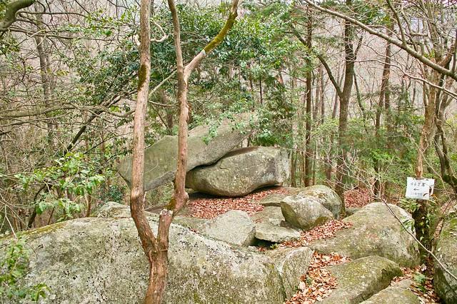 ゆるぎ岩 #13