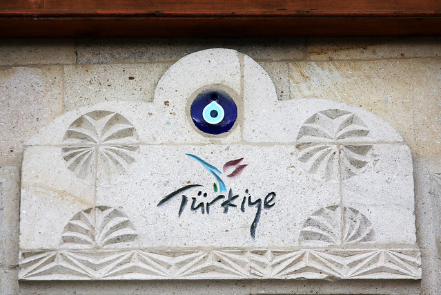 A Nazar at the wall decoration , Istanbul, Turkey イスタンブール、ナザール・ボンジュが埋められた壁