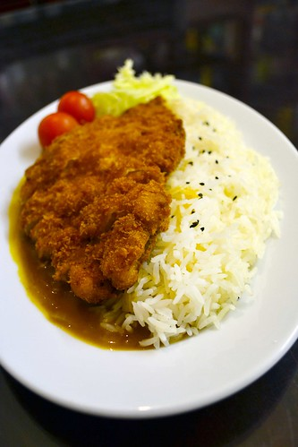Tonkatsu Curry - Kylie's Food