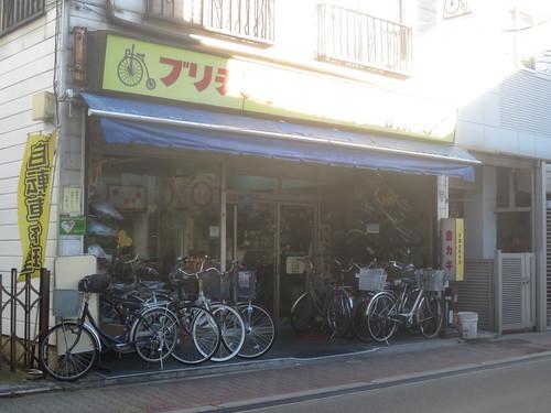 伊藤自転車商会(桜台)