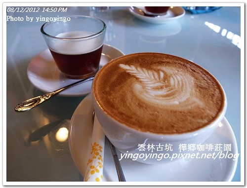 雲林古坑_樺鄉咖啡莊園20121216_R0070826