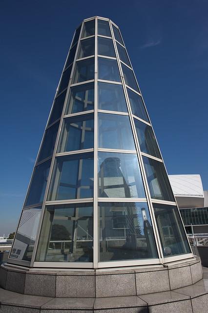 Yokohama Skies; Glass