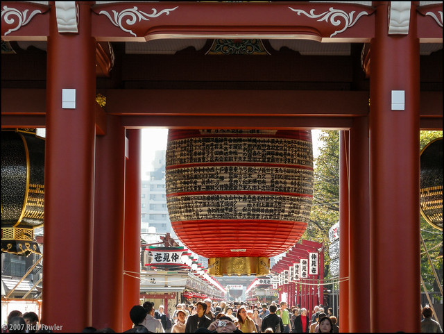 Senso-ji Houzoumon-Facing Nakamise Dori