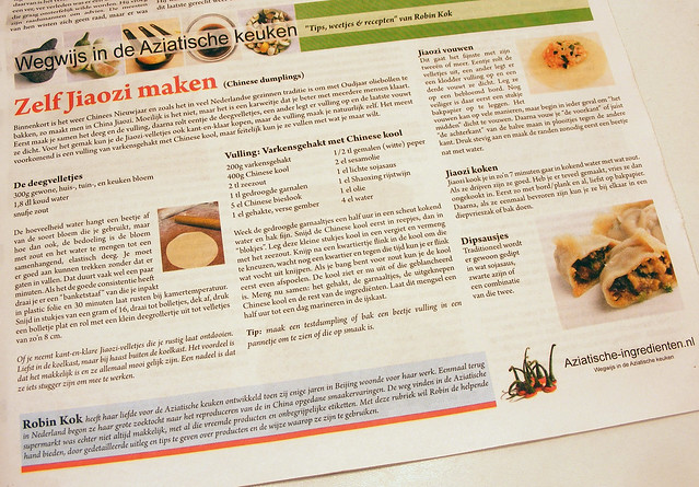 Aziatische-ingredienten.nl in Asian News