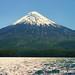 Lago todos los santos,parque nacional Vicente Perez Rosales,Chile