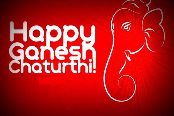 Happy Vinayaka Chavithi 2017 Wishes Images Sms Quotes Wiki