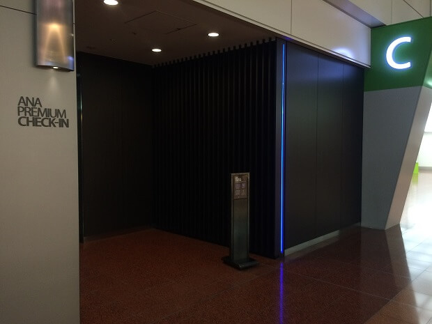 160911 羽田空港プレミアムチェックイン