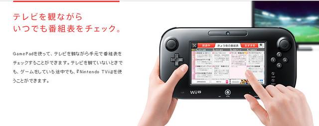 Nintendo-TVii
