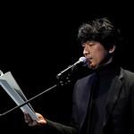 Dream Power ジョン・レノン スーパー・ライヴ 2012 〜江口洋介
