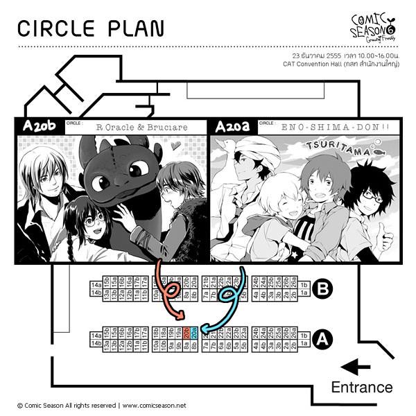 circle plan