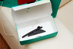 BMO controller/box
