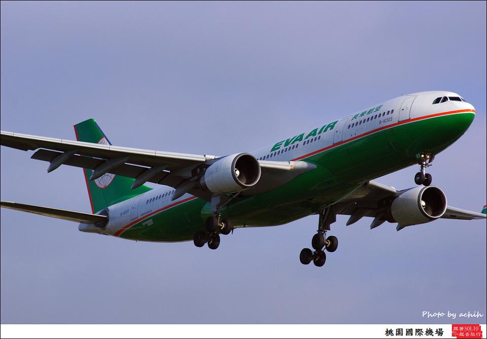 長榮航空B-16303客機011