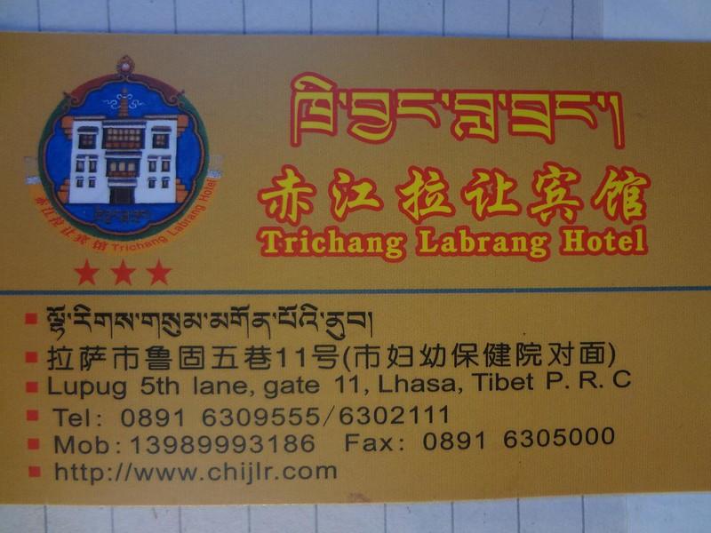 Hotel Trichang Labrang in Lhasa Tibet