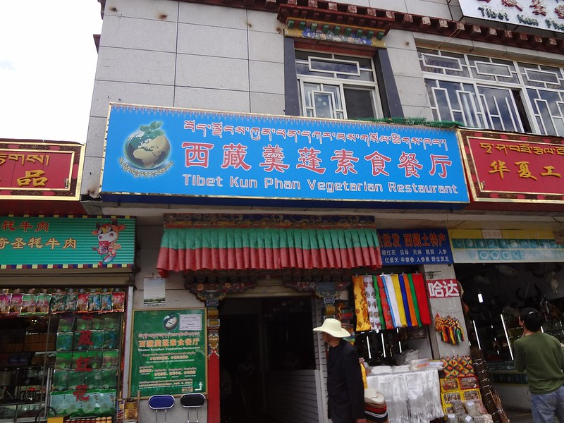 Restaurante Tibetano Kun Phan em Lhasa no Tibete