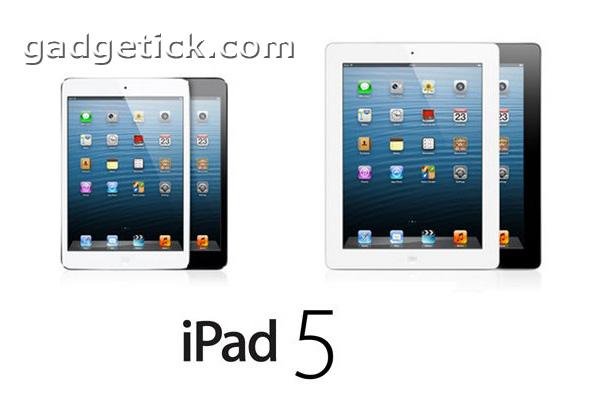 iPad 5 дата выхода