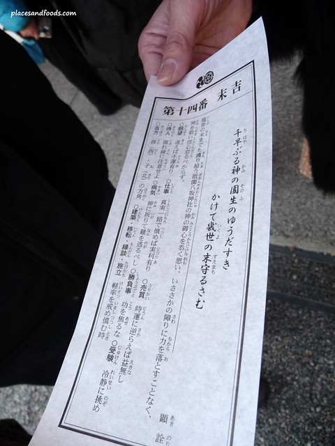 yasaka shrine fortune sheet