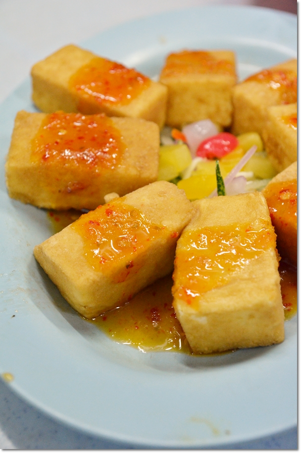 Fried Tofu with Thai Chili Sauce