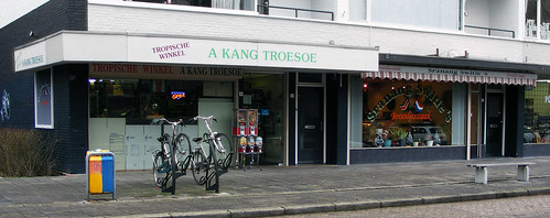 Toko A Kang Troesoe in Eindhoven