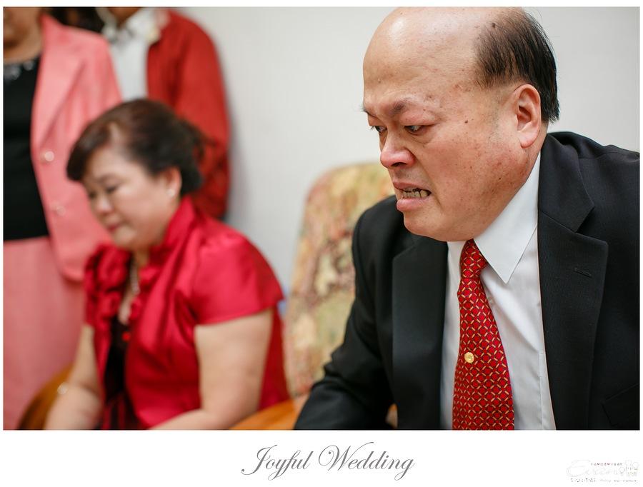 宗穆 & 媜妮 婚禮紀錄_00065