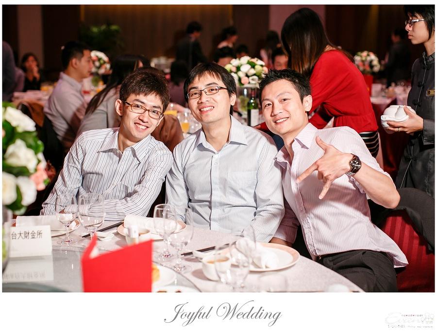 宗穆 & 媜妮 婚禮紀錄_00157