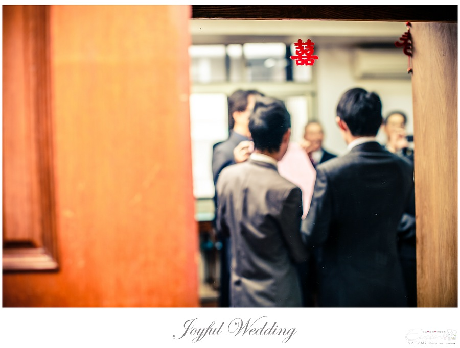 世貿三三 婚禮記錄 小朱爸_0038