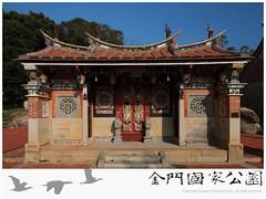 珠山薛氏家廟-04