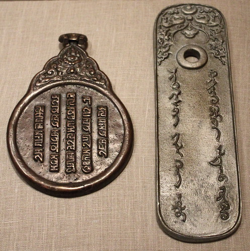 Mongolian bronze passports from 13th century