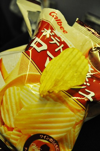 calbee chips