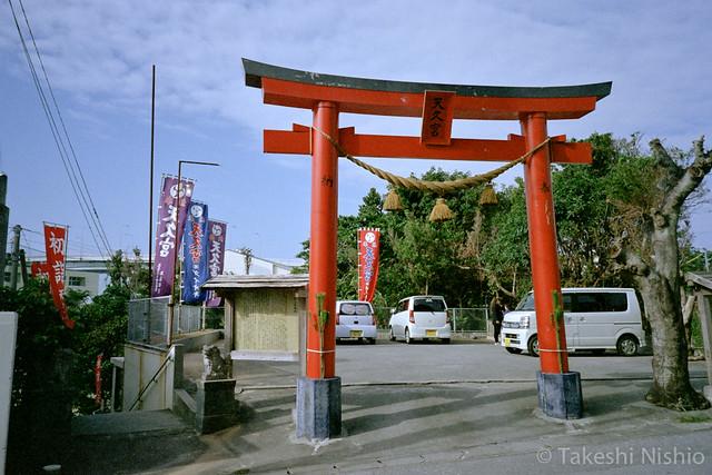 天久宮入口 / Entrance of Amekugu