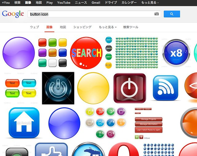 button icon - Google 検索