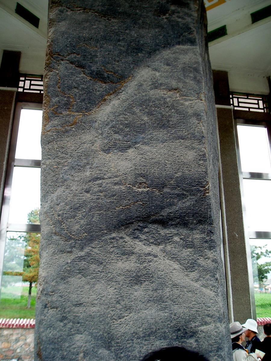 Gwanggaeto-wang stele6