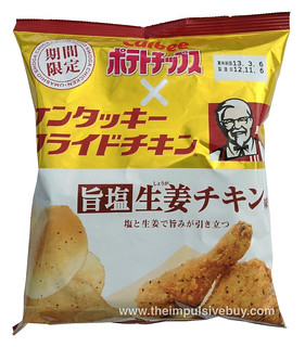 Calbee KFC Garlic Salt Potato Chips