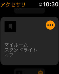 iOS10 Home