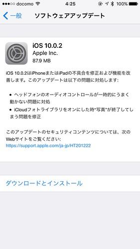 iOS10.0.2 Update