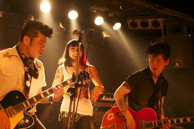 Rock Tigers