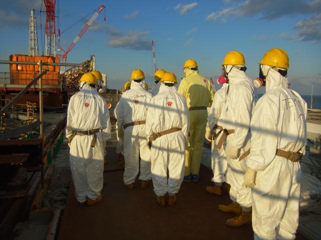 Inspectors at Fukushima nuclear plant