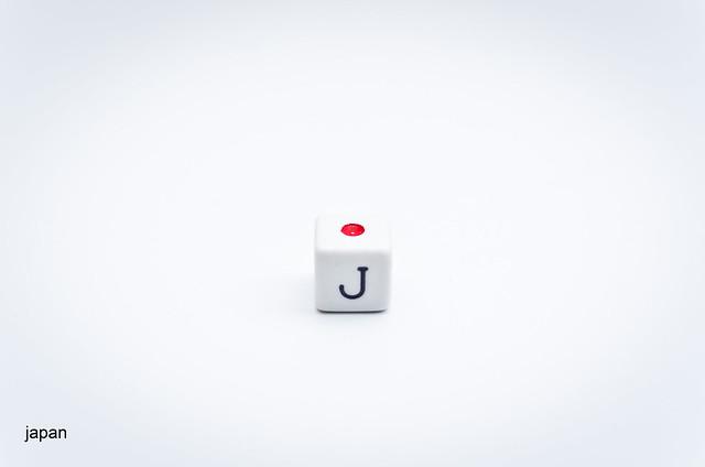 356/366: japan