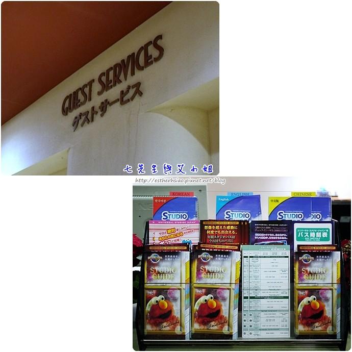 12 顧客服務中心