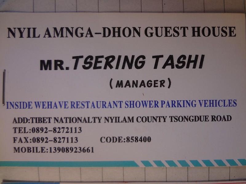 Cartao de visita do Hotel Nga-Dhon em Nyalam