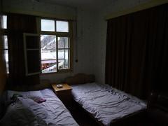 Hotel Nga-Dhon em Nyalam Tibete