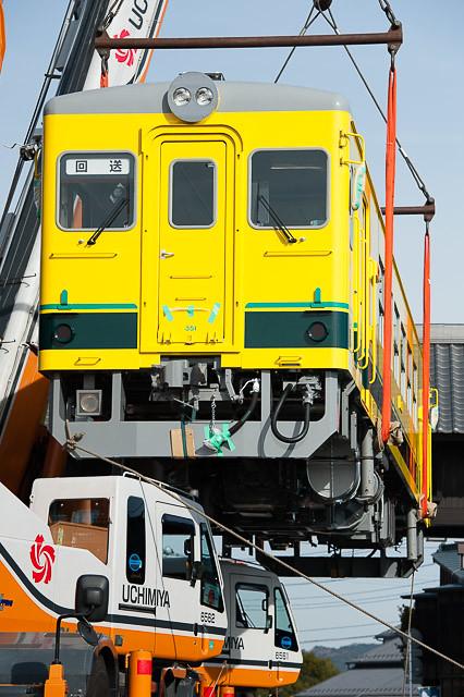 いすみ鉄道 いすみ350形 いすみ351 搬入