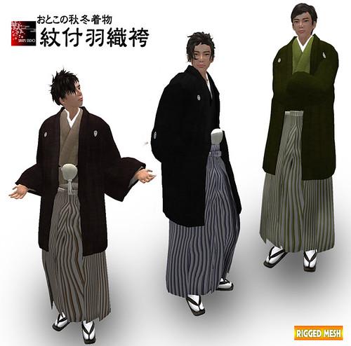 Mens Kimono Mon_tsuki