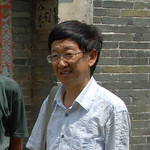 ZHENG Dehua (2011)