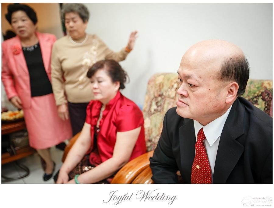宗穆 & 媜妮 婚禮紀錄_00059
