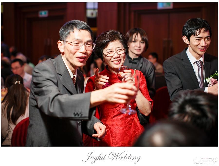 宗穆 & 媜妮 婚禮紀錄_00249